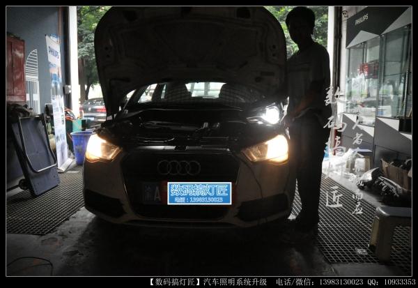 奥迪A1车灯改装
