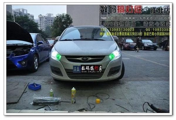 江淮和悦升级Q5欧标14款双光透镜