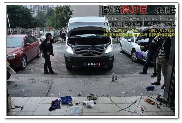江淮星悦升级12款美标Q5双光透镜