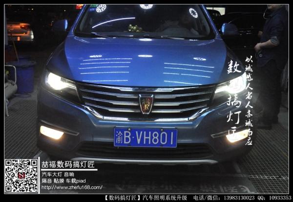 荣威RX5升级GTR镀膜款双光透镜