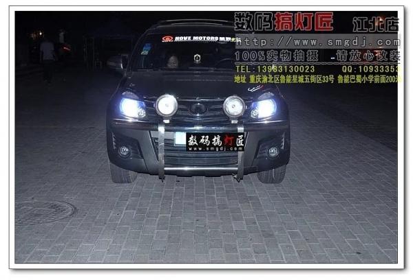 长城H3升级GTR镀膜款双光透镜