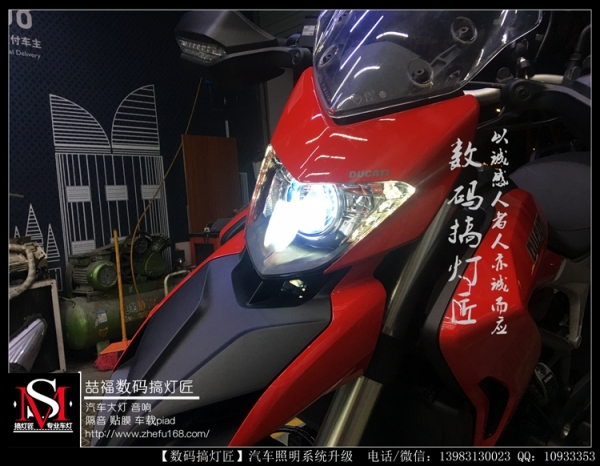 KTM939升级98K LED双光透镜