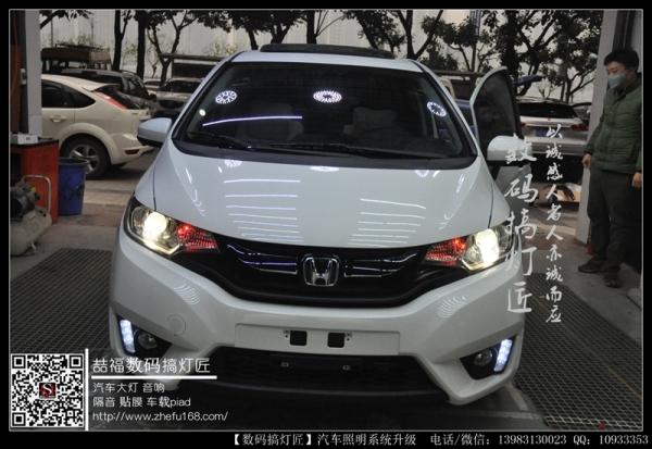 本田飞度升级GTR镀膜款双光透镜