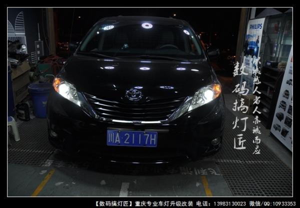 丰田塞纳升级GTR镀膜款双光透镜