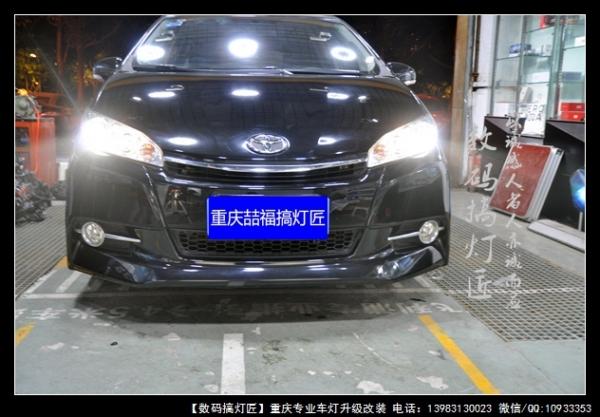 丰田小霸王升级进口海拉五双光透镜远光独立反光碗