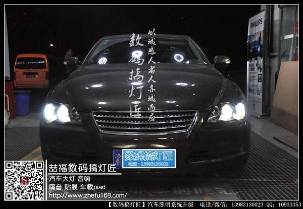 丰田锐志升级4透镜4近4远进口海拉五+LED双光透镜