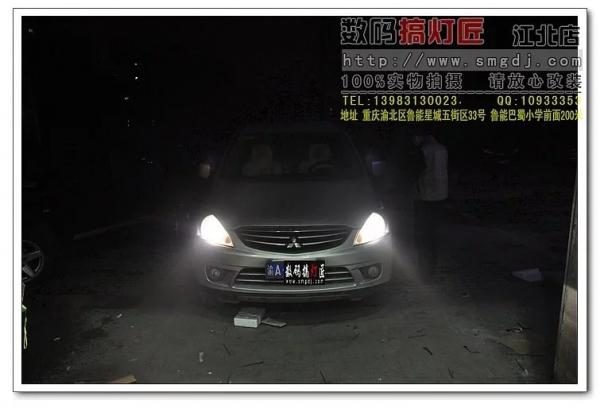 三菱商务车升级12款Q5双光透镜