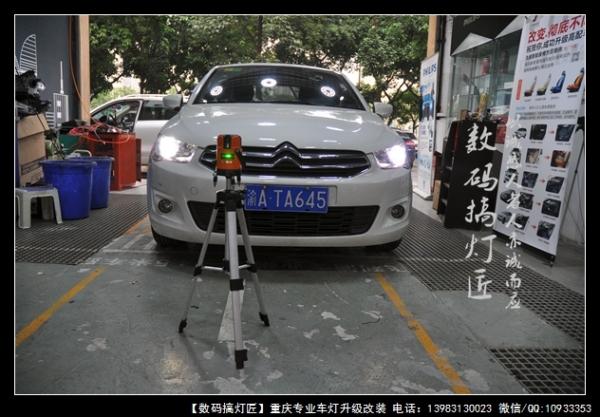 雪铁龙爱丽舍升级14款Q5双光透镜