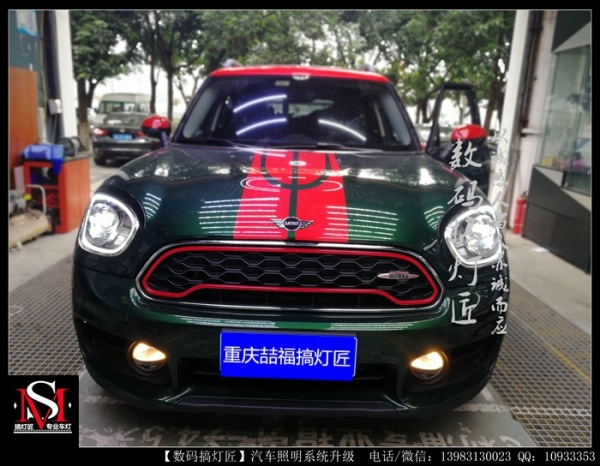 MINI  JCW COUNTRYMA 升级GTR镀膜款透镜