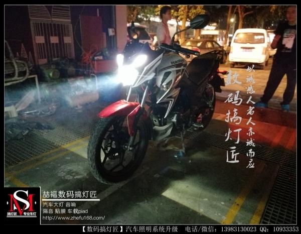 豪爵摩托车升级GTR镀膜款双光透镜