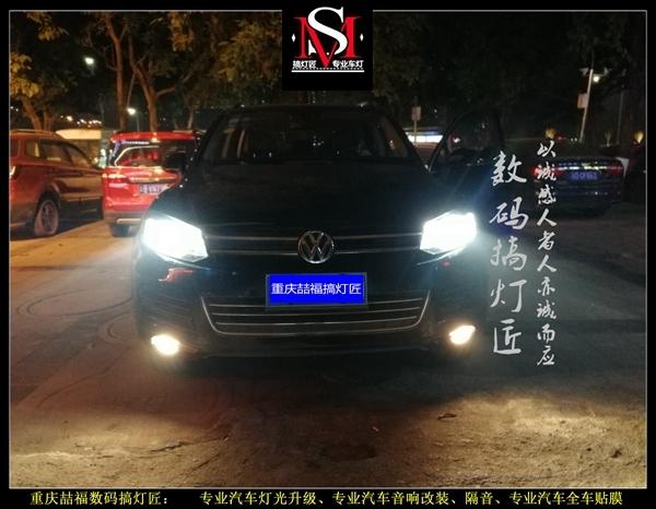 大众途锐升级GTR镀膜款透镜XV灯泡