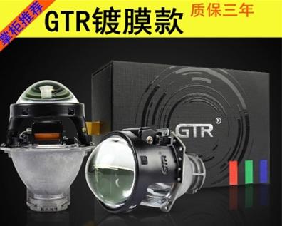 GTR镀膜款透镜