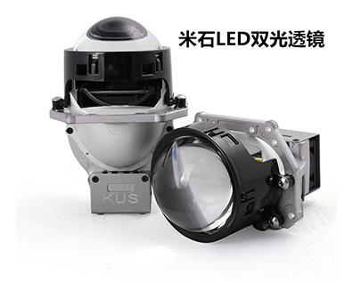 绵阳米石LED透镜